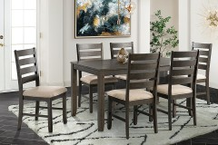 Brock 7pc Dining Set [Table + 6 Chairs], DBR1007DS